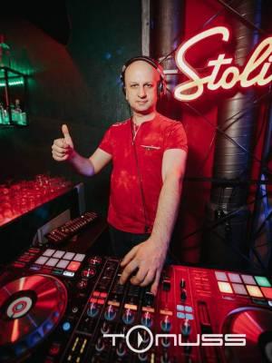 DJ für Hochzeit -